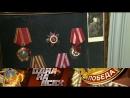 Награды Победы: Орден Красного Знамени