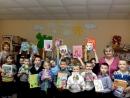 Творческий отчёт Ражевской сельской библиотеки за 2017 год.