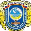 """АСУНЦ """"Вытегра"""" МЧС России"""