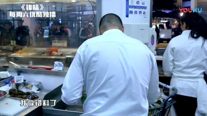 Превью. выпуск 20.01.18, Шанхай [Chef Nic 4]