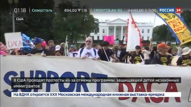 Новости на Россия 24 • 30 человек арестованы в Нью-Йорке на демонстрации против отмены закона о защите нелегалов