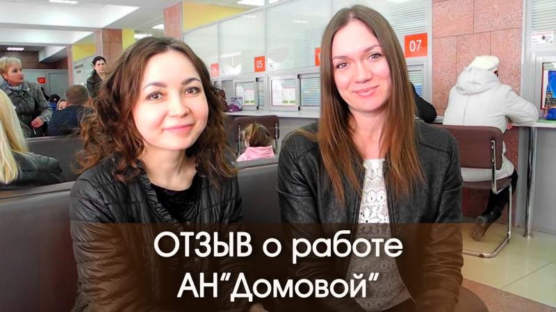 Отзыв Дарьи Юдиной о работе Ирины Хакимовой (АНДомовой)