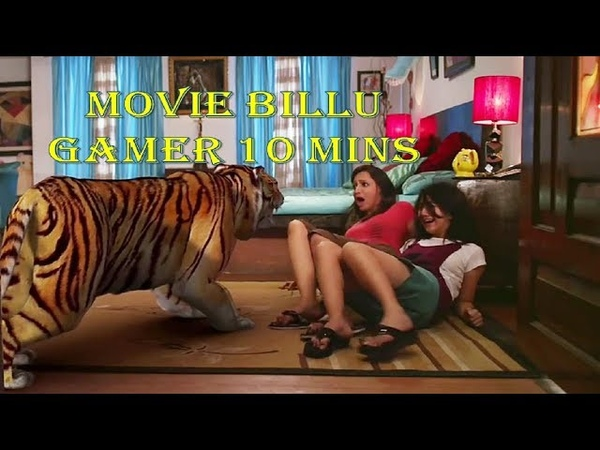 Movie Billu Gamer 10 mins l Shreya Sharma l Upasna Singh l Vindu Dara Singh