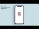 Приложение ПИК теперь в App Store!