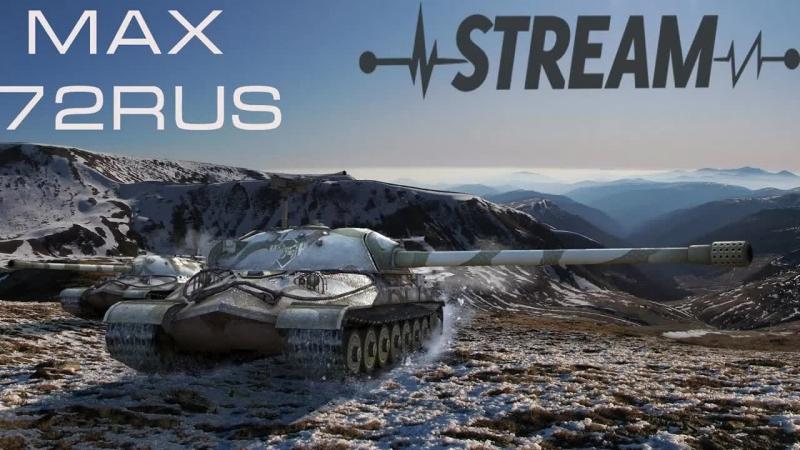 STREAM с Max_72_rus В погоне за Буффоном