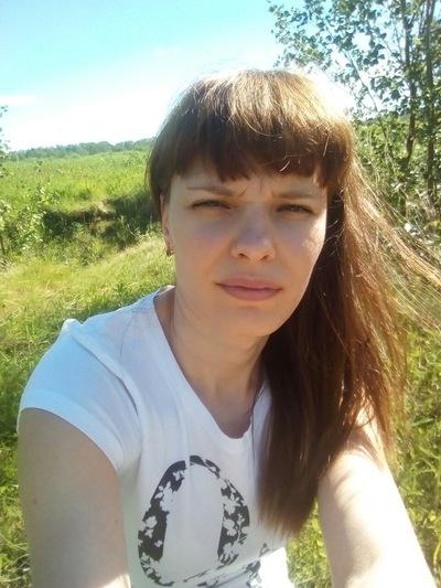 Зинаида Обламская
