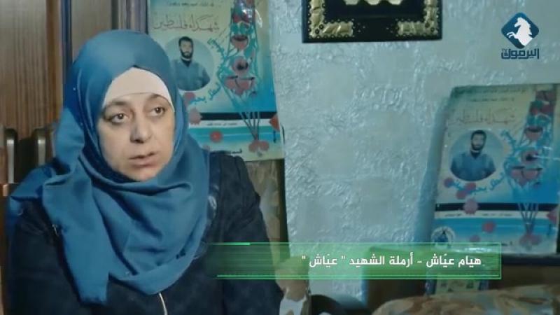 مهندس الرعب - أضخم فيلم وثائقي عن سيرة الشهيد يحيى عياش - قناة اليرموك.mp4