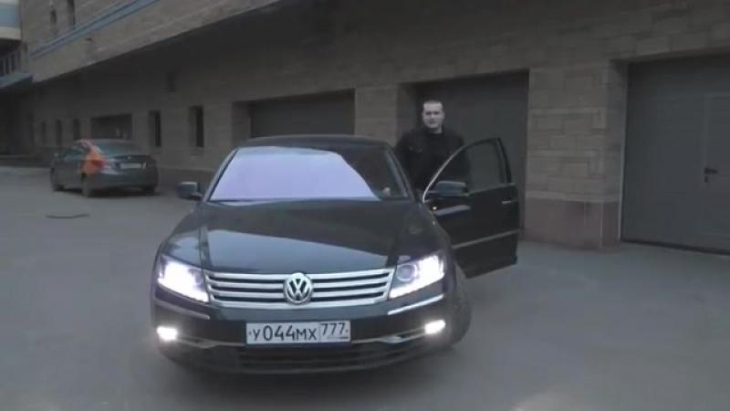 Самый убыточный Volkswagen Неискушенный Phaeton