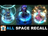 All Space Skins Recall Animations - Star Guardian - Super Galaxy - Galactic Skin - League of Legends