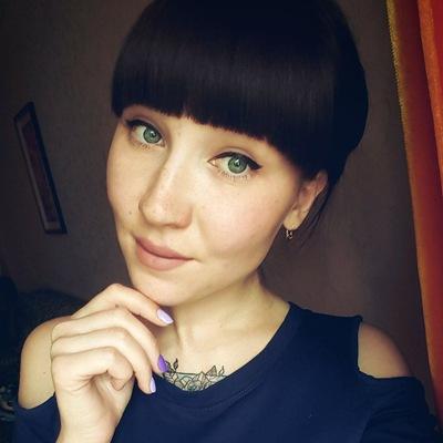 Вероника Чернецова