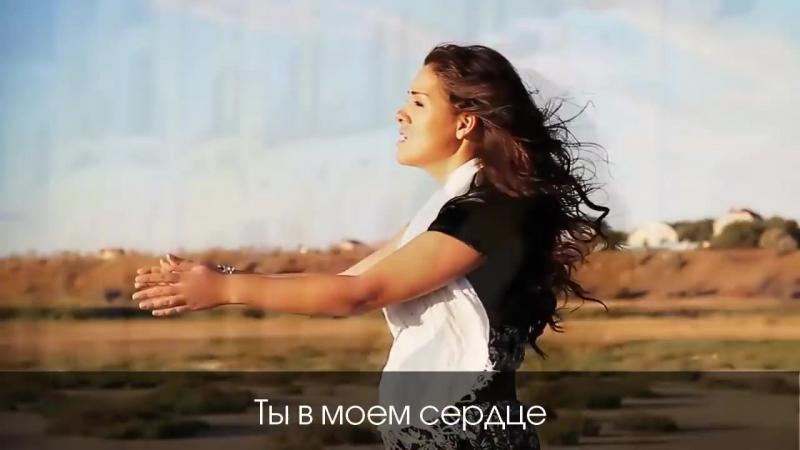 Дарина Кочанжи - Невозможная любовь. В переводе. Darina Kochanzhi - Here love is impossible