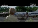 Все грехи фильма Парк Юрского периода 3.