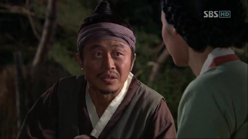 Иль Чжи Мэ 8/20 (2008)