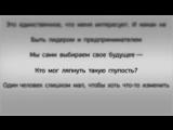 video_2018-03-02_16-30-19