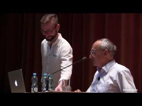 Торсунов О.Г. Какие стадии у смирения