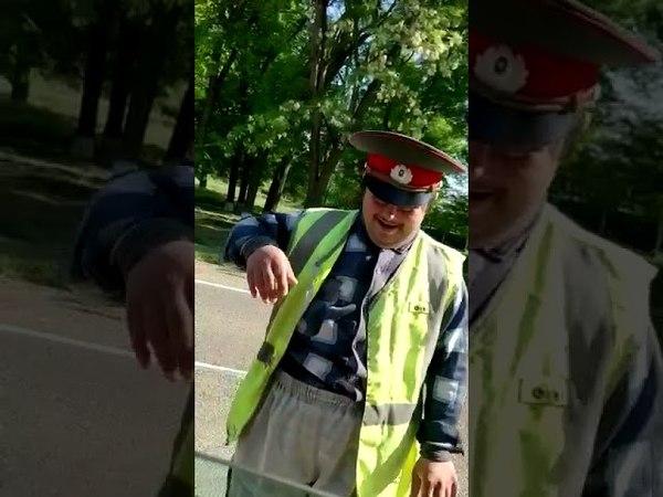 Гаишник, майор!)) угар!