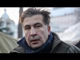 Новости на «Россия 24»  •  Саакашвили угрожает властям Украины нерукопожатностью и просится обратно