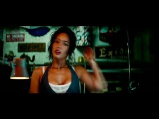 Меган фокс - горячие сцены в кино