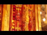 Янтарная комната. Фильм 1-и#774 (2015)