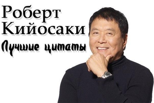 Фото №456248557 со страницы Айбека Усенова