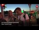 Открытые медиа 17 07 18 19 40 Видео Посмотрите если пропустили Никакие посылы новой счастливой жизни надежды на пом