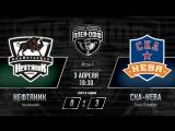 «Нефтяник» Альметьевск - «СКА-Нева» СПб. 1/2 финала. Игра #4