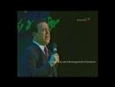 Иосиф Кобзон - У Есенина День рождения Юбилейный вечер Андрея Дементьева 1998