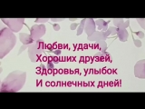 video-1525157806