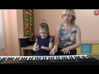 Индивидуальные занятия обучению игре на фортепиано с 3-х лет в Развивай-ке. запись по т. 63-09-81!