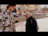 Бабушка поздравляет с 23 февраля Бабуля жжет смотреть всем