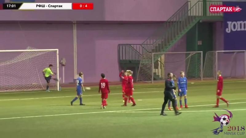 Minsk Cup 2018 РФШ 2004- Спартак 2004 обзор 08.02.18