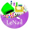 Наборы | Гель-лаки | Материалы | LeNail | Ногти