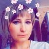 Ekaterina Zorikhina