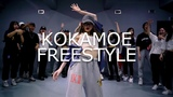 GoldLink - Kokamoe Freestyle | CHESHIR choreography | Prepix Dance Studio