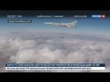 Новости на «Россия 24»  •  Российская дальняя авиация вновь ударила по игиловцам