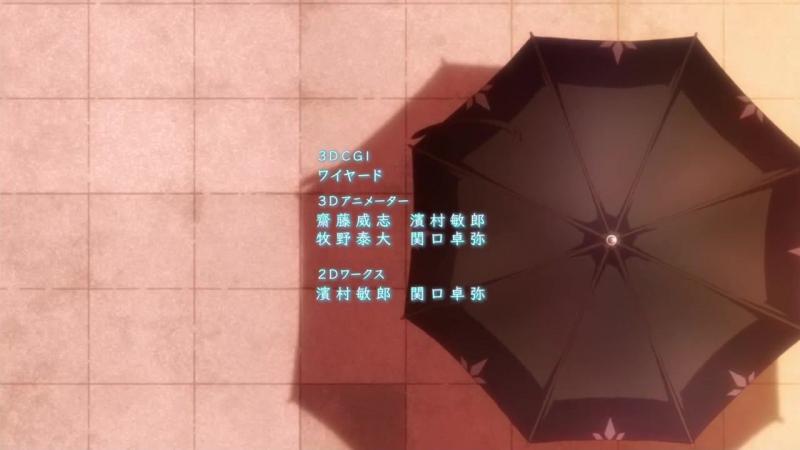 [AnimeOpend] Ryuuou no Oshigoto! 1 ED | Ending / О том, кем работает король драконов 1 Эндинг (720p HD)