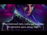 Елена Темникова - Мне нормально (Lyrics, Текст Песни)