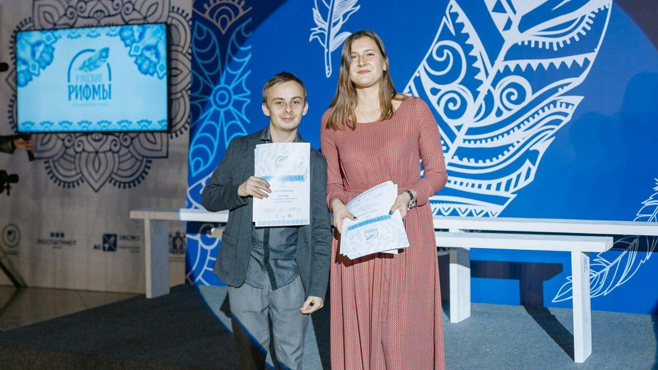 Виталий  Савров из Советска вошел в ТОП-20 лучших авторов литературного фестиваля «Русские  рифмы»