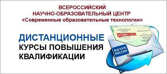 ищу репетитора по русскому и литературе в калиненграде в масковском районе