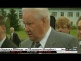 Ельцин 1998_ Девальвации не будет! Твёрдо и чётко