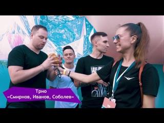 Репортаж Радио Рекорд с VK Fest 2018