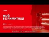 МТС   Зависимости   Кроссовки
