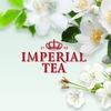 Императорский чай