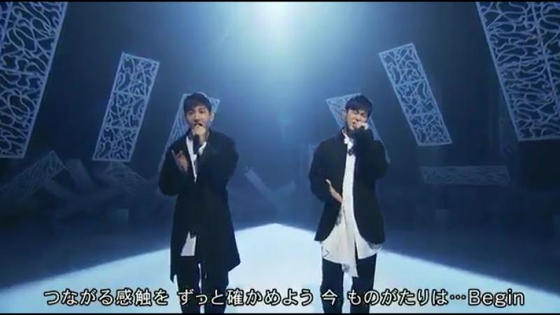 18.11.2017 MUSIC FAIR Begin