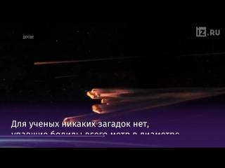 В небе над Екатеринбургом пролетел метеорит