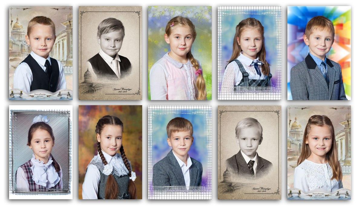 Фотосессия вшколе №114Выборгского района Санкт-Петербурга (начальная школа) . Портретная исюжетная фотосъёмка