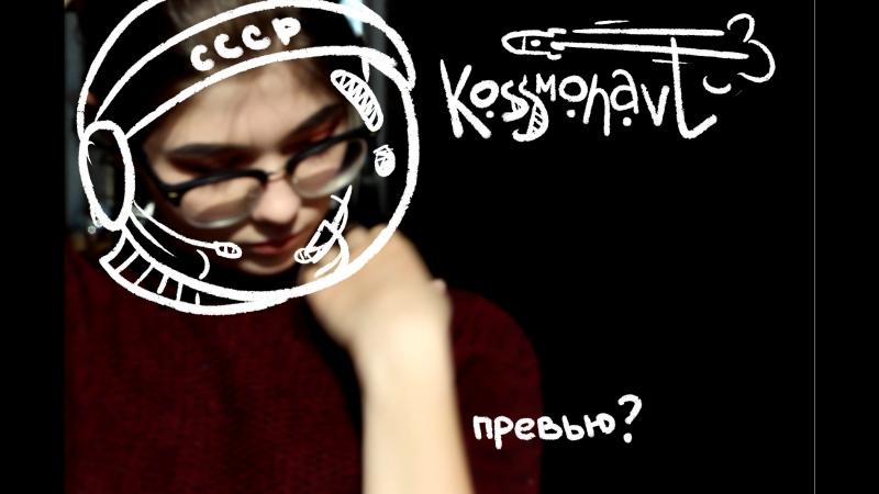 K ◌̣ s s m ◌̣ n a̧ v t    preview  