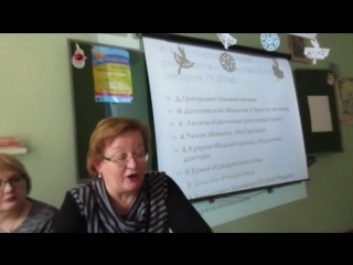 MVI_3293секция «Роль школьной библиотеки в духовно-нравственном воспитании учащихся и формировании ценностей»