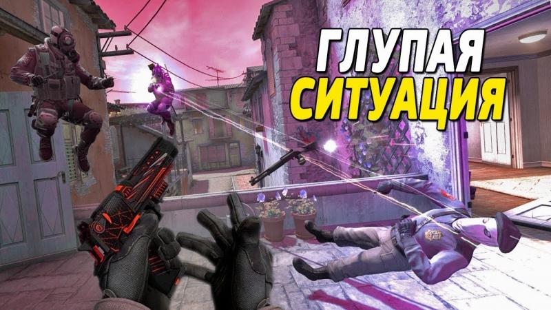 BRiTVA Play CS_GO - БЕЗЫСХОДНОСТЬ