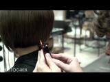 volume layered haircut, short womens cut